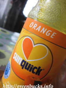sunquick-orange-drink-concentrate.jpg